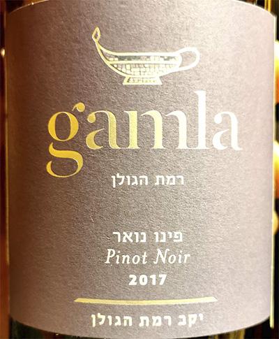 Gamla Pinot Noir 2017 Красное сухое вино отзыв