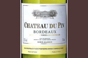 La Croix du Pin Chardonnay Cuvee Prestige 2019 Белое сухое вино отзыв