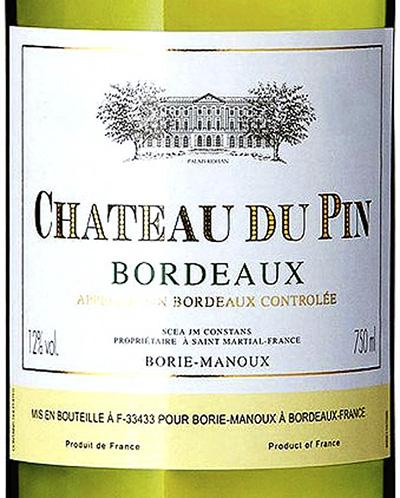 La Croix du Pin Chardonnay Cuvee Prestige 2019 Белое сухое вино отзывLa Croix du Pin Chardonnay Cuvee Prestige 2019 Белое сухое вино отзыв