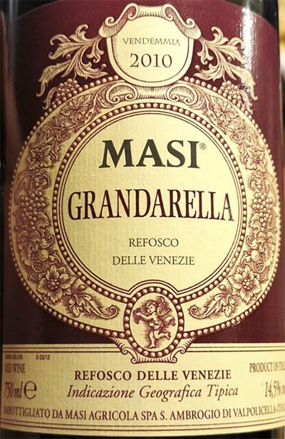 Masi Gradarella Refosco delle Venezie 2010 Красное сухое вино отзыв
