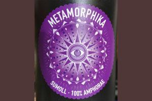 Metamorphika Sumoll 100% Amphorae 2017 Красное сухое вино отзыв