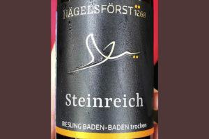 Nagelsforst 1268 Steinreich Riesling Riesling Baden trocken 2018 Белое сухое вино отзыв