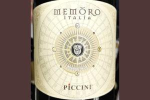 Piccini Memoro rosso Italia 2018 Красное сухое вино отзыв