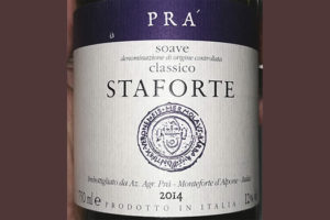 Pra Starforte Soave Classico 2014 Белое сухое вино отзыв