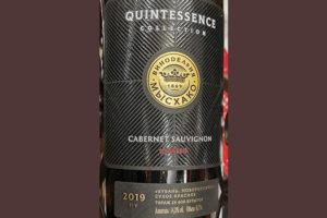 Quintessence Collection Cabernet Sauvignon Ripasso ЗГУ 2019 Красное сухое вино отзыв