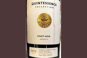 Quintessence Collection Pinot Noir Reserve ЗГУ 2018 Красное сухое вино отзыв