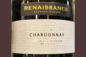 Raevsky Winery Renaissance Chardonnay Kuban Novorossiysk dry white 2019 Белое сухое вино отзыв