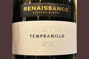 Raevsky Winery Renaissance Tempranillo Kuban dry red ЗГУ 2019 Красное сухое вино отзыв