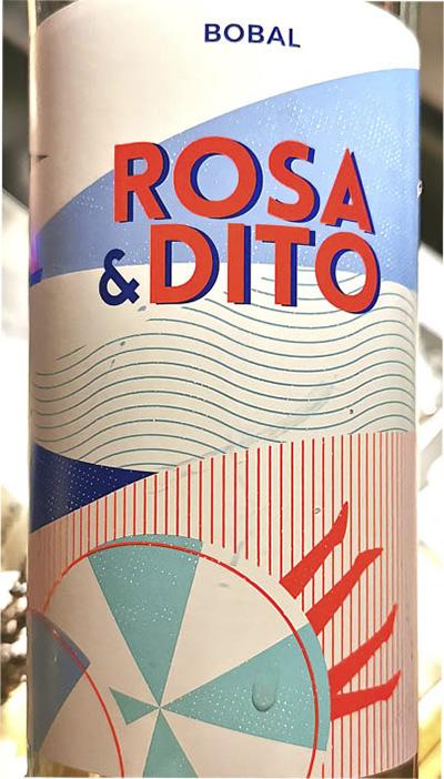 Rosa & Dito Bobal Rosado 2019 Розовое сухое вино отзыв