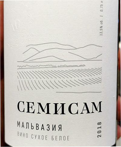 Шумринка Семисам Мальвазия ЗГУ Белое сухое 2018 Белое сухое вино отзыв
