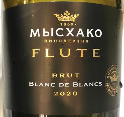 Винодельня Мысхако Flute Brut Blanc de Blancs 2020 Игристое вино белое брют отзыв
