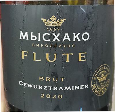Винодельня Мысхако Flute Gewurztraminer brut 2020 Белое сухое вино отзыв