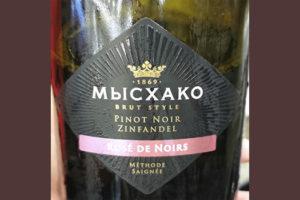 Винодельня Мысхако Rose de Noirs Pinot Noir Zinfandel Methode Saignee 2020 Игристое вино розовое брют отзыв