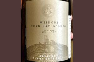 Weingut Burg Ravensburg Sulzfeld Pinot Noir 2017 Красное сухое вино отзыв