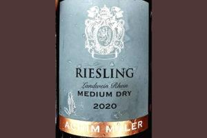 Weinkellerei Hechtsheim Achim Maler Riesling Medium Dry 2020 Белое сухое вино отзыв
