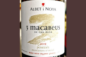 Albet i Noya 3 Macabeus de Can MiLa organic 2019 Белое сухое вино отзыв