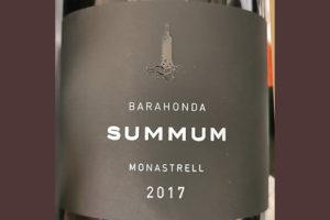 Barahonda Summum Monastrell 2017 Красное сухое вино отзыв