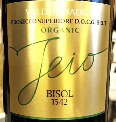 Bisol Jeio Valdobbiadene Prosecco superiore organic brut 2019 Белое игристое вино брют отзыв
