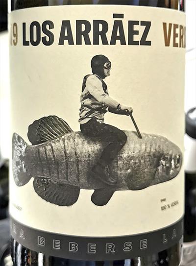 Bodegas Arraez Los Arraez Verdil 2019 Белое сухое вино отзыв