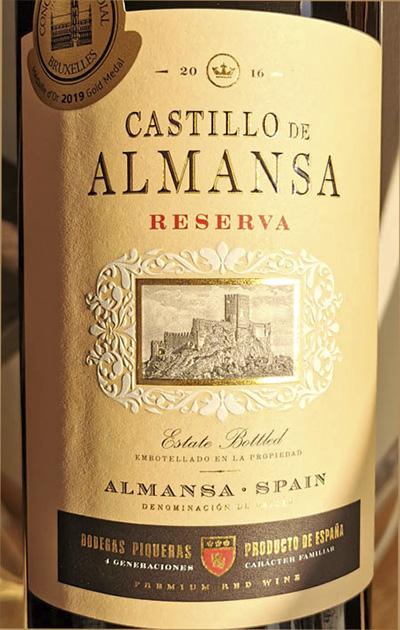 Bodegas Piqueras Castillo de Almansa Reserva Spain 2016 Красное сухое вино отзыв