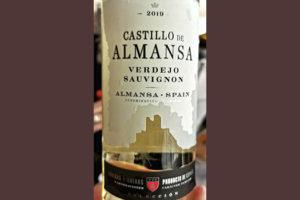 Bodegas Piqueras Castillo de Almansa Verdejo Sauvignon Almansa 2019 Белое сухое вино отзыв