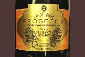 Ca'Del Doge Prosecco Spumante extra dry 2019 Белое игристое вино брют отзыв