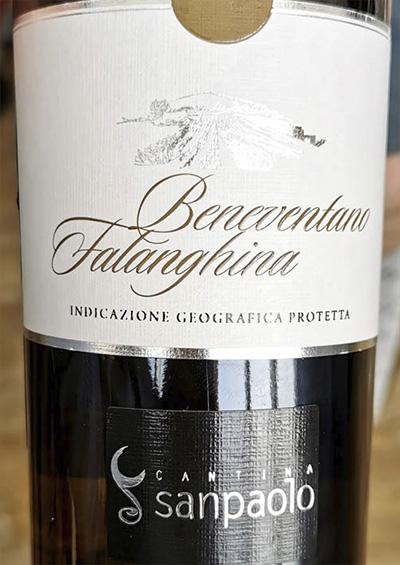 Cantina Sanpaolo Beneventano Falanghina 2017 Белое сухое вино отзыв