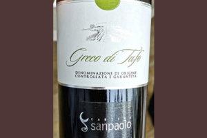 Cantina Sanpaolo Greco di Tufo 2017 Белое сухое вино отзыв