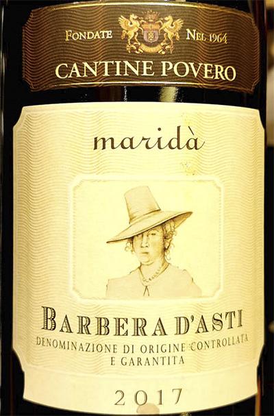 Cantine Povero Marida Barbera d'Asti 2017 Красное сухое вино отзыв