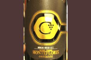 Centanni Montefloris Marche rosso 2019 Красное сухое вино отзыв