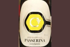 Centanni Passerina Offida Passerina DOC 2019 Белое сухое вино отзыв