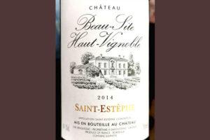 Chateau Beau-Site Haut-Vignoble Saint-Estephe 2014 Красное сухое вино отзыв