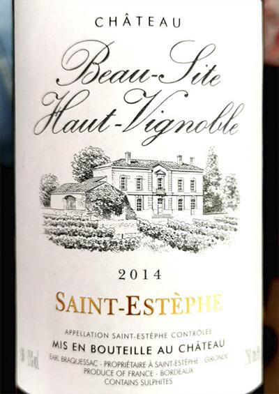 Chateau Beau-Site Haut-Vignoble Saint-Estephe 2014 Красное сухое вино отзывChateau Beau-Site Haut-Vignoble Saint-Estephe 2014 Красное сухое вино отзыв