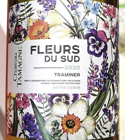 Chateau Tamagne Fleurs du Sud Traminer ЗГУ 2020 Белое сухое вино отзыв