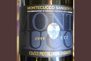 Ciacci Piccolomini d'Aragona Montecucco Sangiovese 2011 Красное сухое вино отзыв