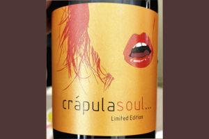 Crapula Soul Limited Edition 2018 Красное сухое вино отзыв