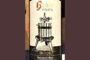 Durin Braie Pigato Riviera Ligure di Ponente 2018 Белое сухое вино отзыв