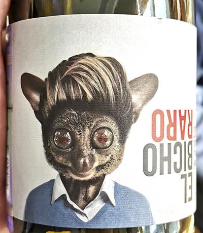 El Bicho Raro DO Yecla 2018 Красное сухое вино отзыв