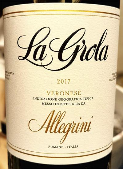 Familia Allegrini La Grola Veronese 2017 Красное сухое вино отзыв