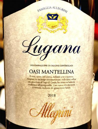 Familia Allegrini Lugana Oasi Mantellina 2018 Белое сухое вино отзыв