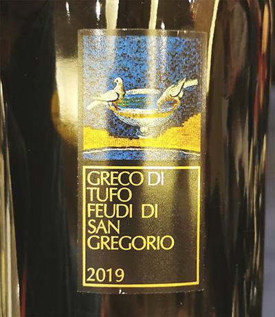 Feudi di San Gregorio Greco di Tufo 2019 Белое сухое вино отзыв