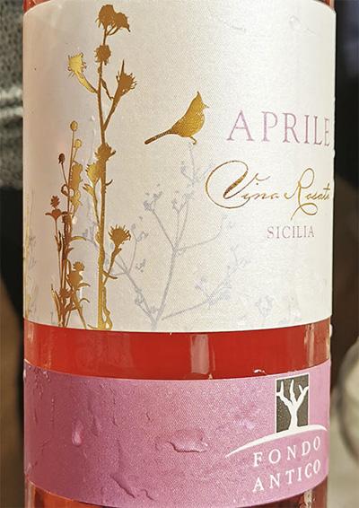 Fondo Antico Aprile Rosato di Nero D'Avola Sicilia 2019 Розовое сухое вино отзыв