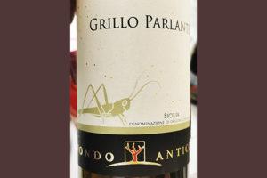 Fondo Antico Grillo Parlante Sicilia 2020 Белое сухое вино отзыв