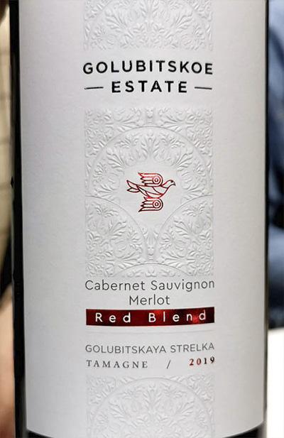 Golubitskoe Estate Cabernet Sauvignon Merlot Red Blend ЗГУ 2019 Красное сухое вино отзыв
