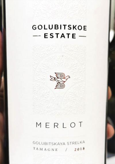 Golubitskoe Estate Merlot ЗГУ 2018 Красное сухое вино отзыв