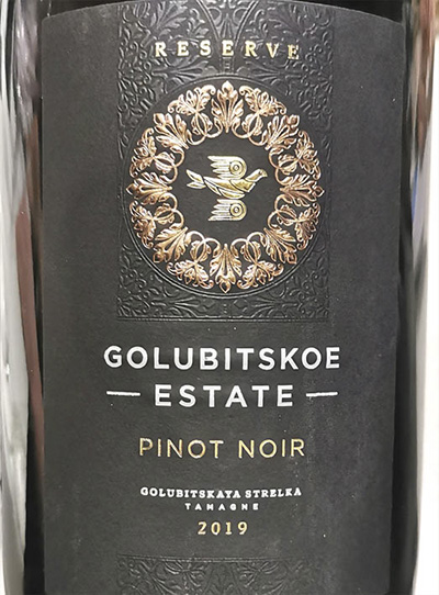 Golubitskoe Estate Pinot Noir Reserve ЗГУ 2019 Красное сухое вино отзыв