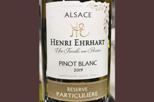 Henri Ehrhart Pinot Blanc Reserve Particuliere Alsace 2019 Белое сухое вино отзыв