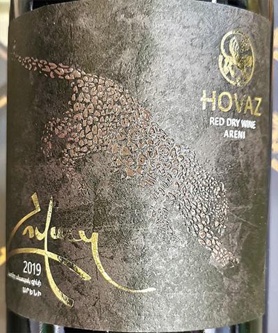 Hovaz Areni Reserva red dry 2019 Красное сухое вино отзыв