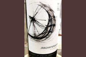 Jraghatspanyan Kangun Garan Dmak white dry 2019 Белое сухое вино отзыв