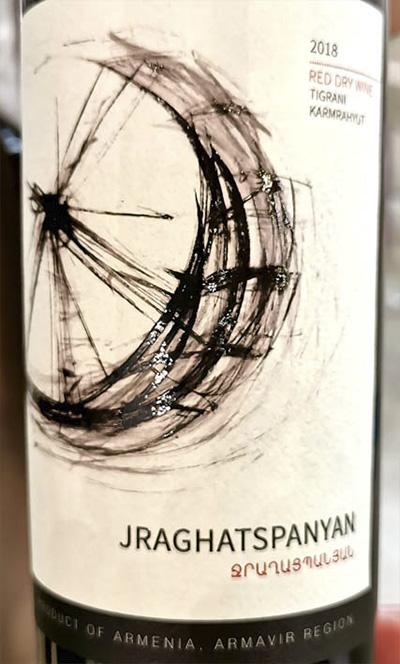 Jraghatspanyan Tigrani Karmrahyut red dry 2018 Красное сухое вино отзыв